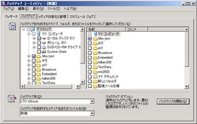 works_02.jpg