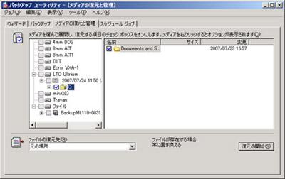 works_r02.jpg