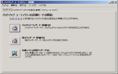 works_rwiz01.jpg