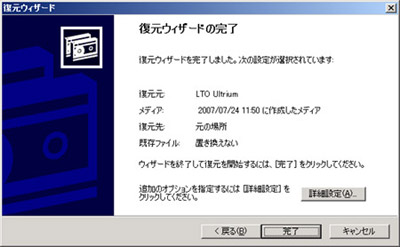 works_rwiz04.jpg