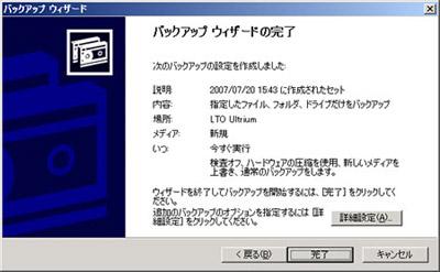 works_wiz06.jpg